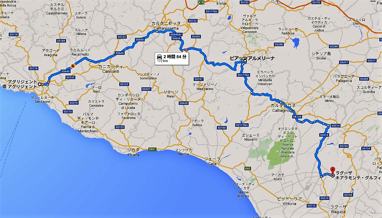 シチリア地図アグリ~キアラモンテグルフィ2