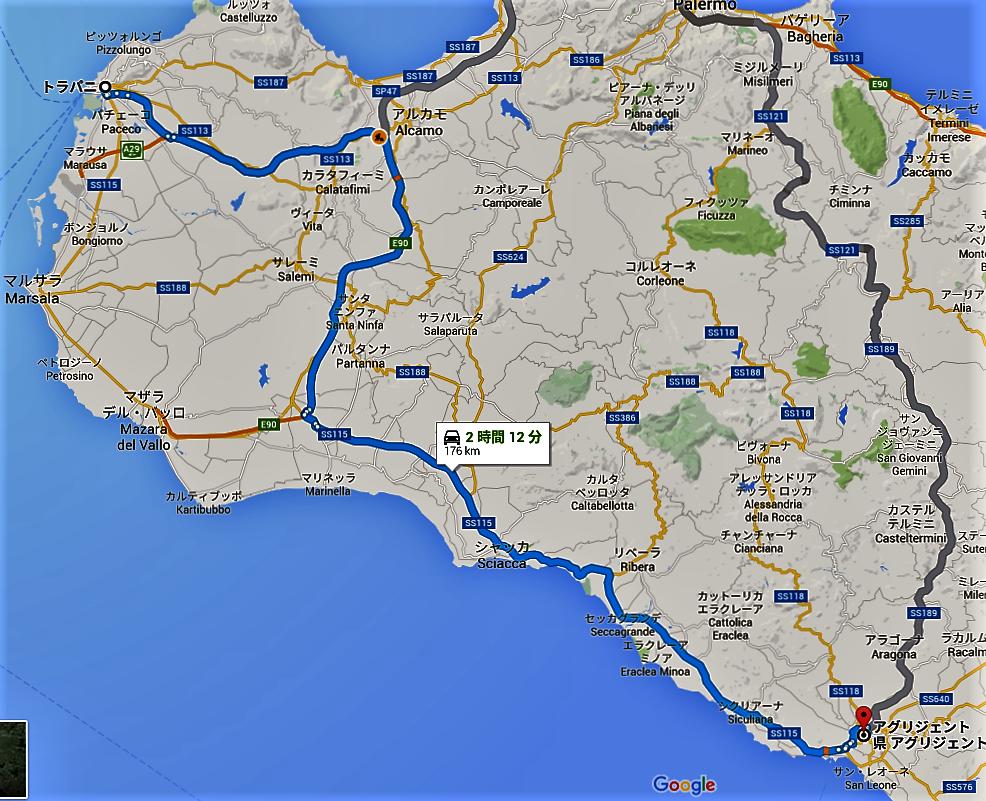 シチリア地図トラーパニ~アグリジェント